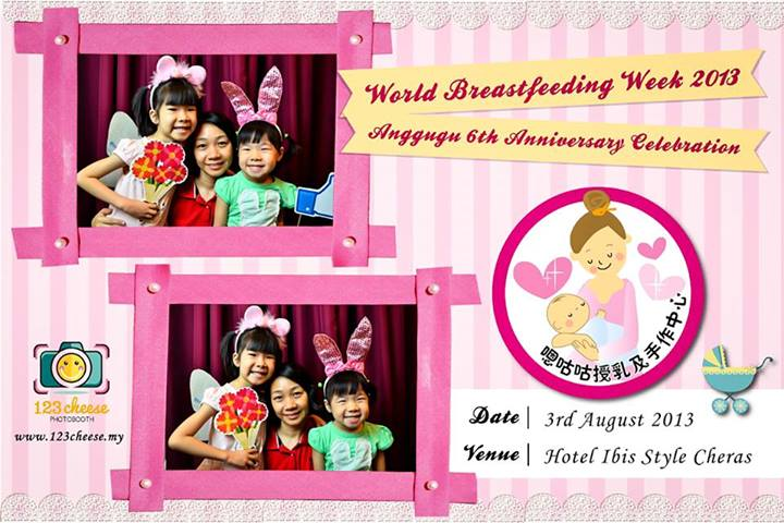 Anggugu World Breast Feeding Week Carnival