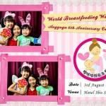 Anggugu World Breast Feeding Week Carnival