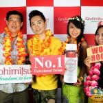 Kinohimitsu Luau Party